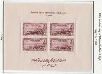 Lebanon 11