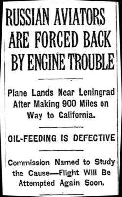 New York Times, Page 1; Aug. 4, 1935
