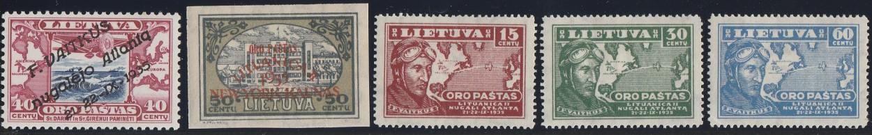 Vaitkus Stamps